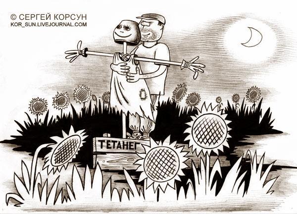 Карикатура: Титаник, Сергей Корсун