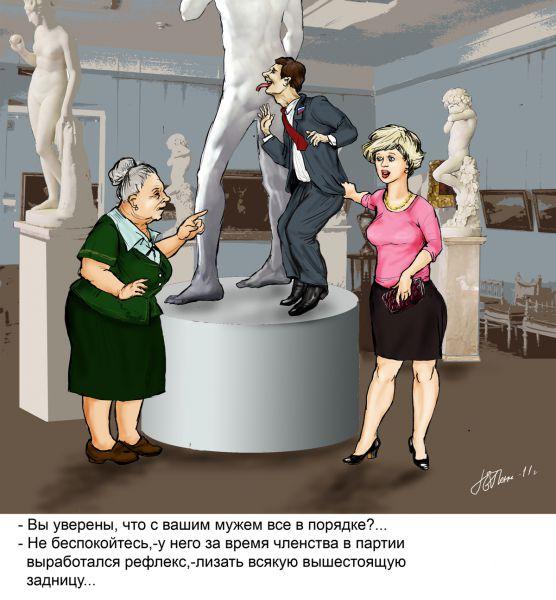 Карикатура: Условный рефлекс, Григорий Панженский