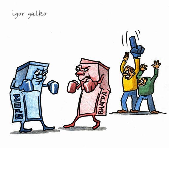 Карикатура: виагра бром, IgorHalko