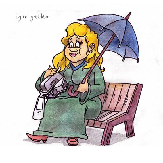 Карикатура: дама с собачкой, IgorHalko