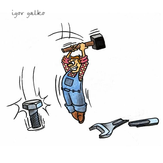 Карикатура: закручивайся, IgorHalko