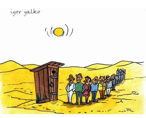 Карикатура: интеллигенция, IgorHalko