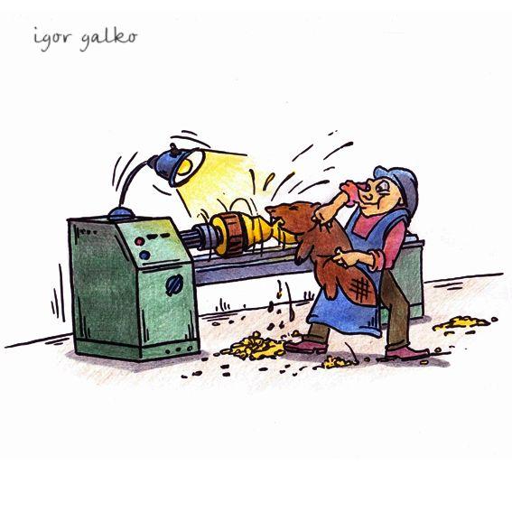 Карикатура: токарь, IgorHalko