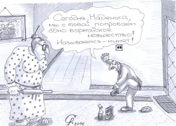 Карикатура: Ленин в загуле, Серебряков Роман