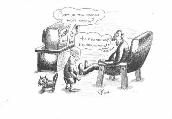 Карикатура: Любознательное чадо, Серебряков Роман