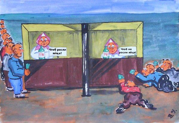 Карикатура: Бизнес., владимир ву