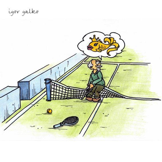 Карикатура: золотая рыбка, IgorHalko