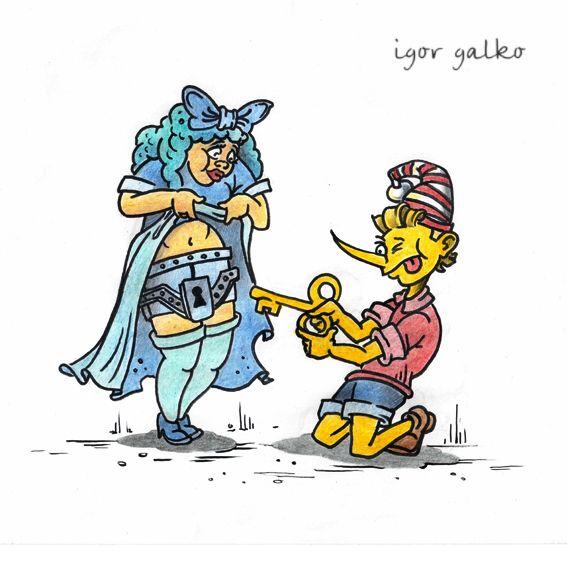 Карикатура: золотой ключик, IgorHalko