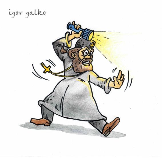 Карикатура: воин света, IgorHalko