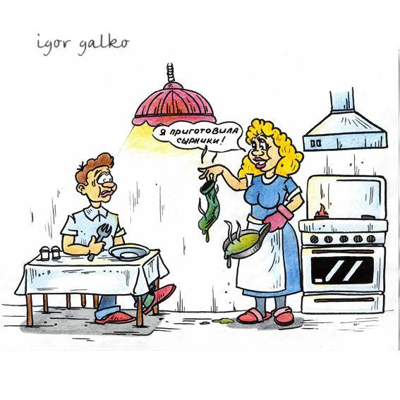 Карикатура: сырники, IgorHalko