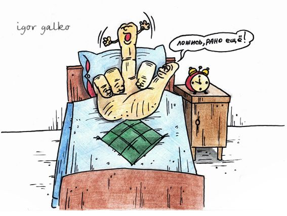 Карикатура: fuck, IgorHalko