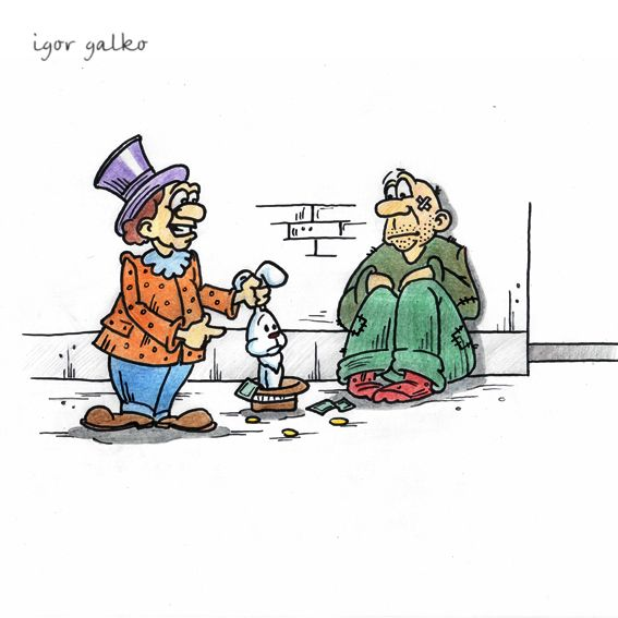 Карикатура: фокусник, IgorHalko