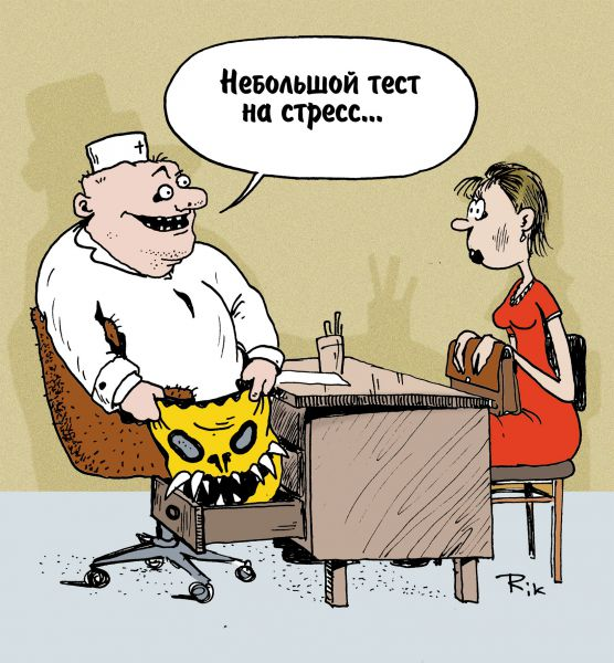 http://www.anekdot.ru/i/caricatures/normal/11/1/25/5.jpg