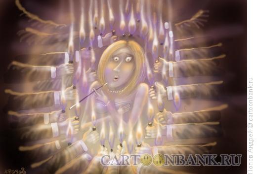 Карикатура: Зажигалка, Попов Андрей