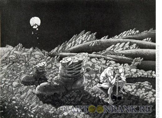 Карикатура: Ничто не вечно под луной!, Степанов Владимир