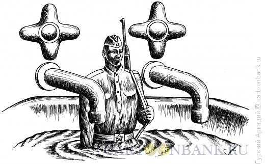 Карикатура: часовой в ванной, Гурский Аркадий