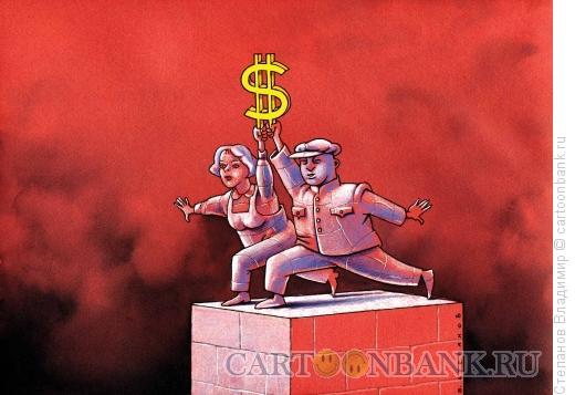 Карикатура: Россия-Китай - дружба навек!, Степанов Владимир