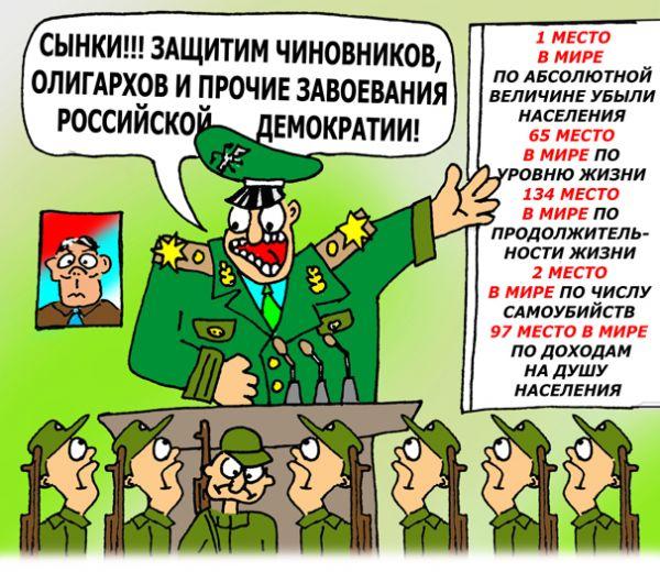 Карикатура: что мы защищаем?, Ганов Константин