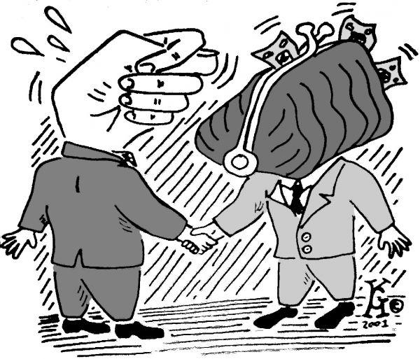 Карикатура: вот и договорились..., Ганов Константин