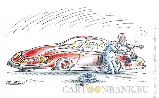 Карикатура: Самое дорогое, Бондаренко Дмитрий
