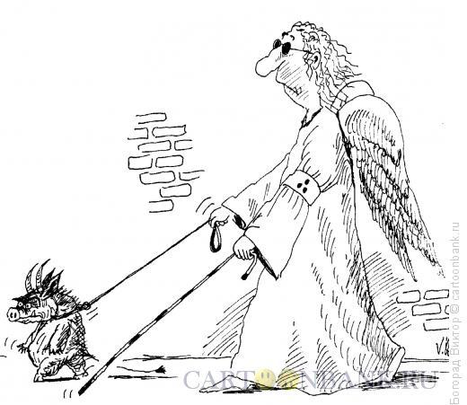 Карикатура: Слепой и его поводырь, Богорад Виктор