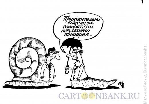 Карикатура: Беспредел, Мельник Леонид