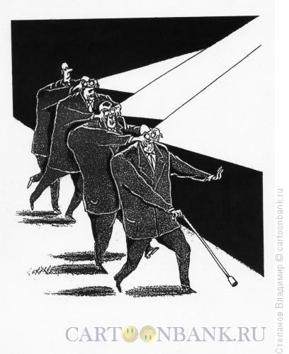 Карикатура: Слепцы, Степанов Владимир