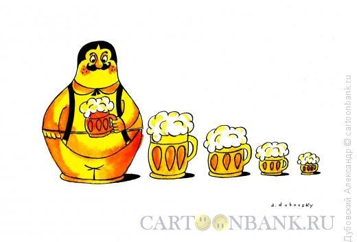 Карикатура: пивная матрёшка, Дубовский Александр