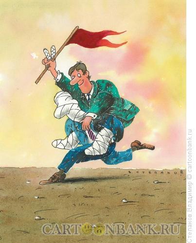 Карикатура: Виктория, Степанов Владимир