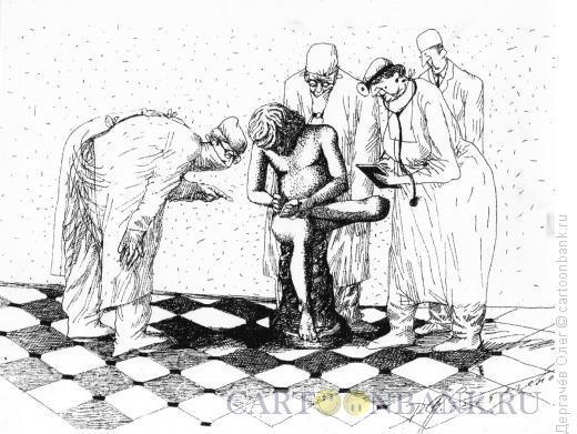 Карикатура: Доктора и Мальчик, Дергачёв Олег