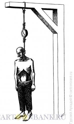Карикатура: виселица, Гурский Аркадий