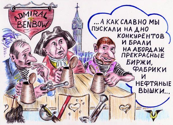 Карикатура, Владимир Уваров