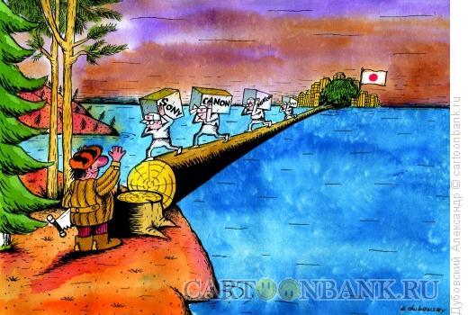 Карикатура: Соседи, Дубовский Александр
