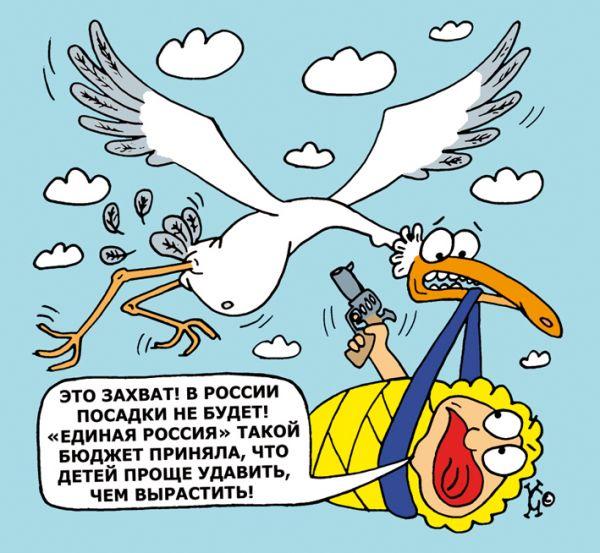 """Карикатура: аист """"единой россии"""", Ганов Константин"""