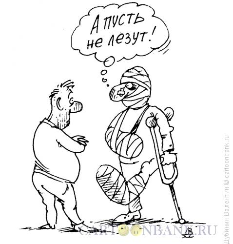 Карикатура: Герой, Дубинин Валентин