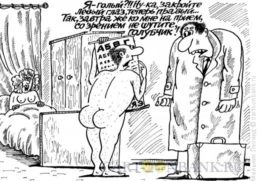 Карикатура: Окулист, Мельник Леонид