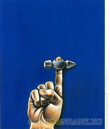 Карикатура: Указующий перст, Степанов Владимир