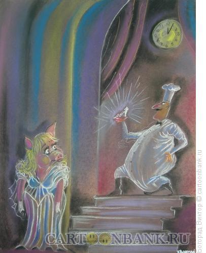 Карикатура: Золушка, Богорад Виктор