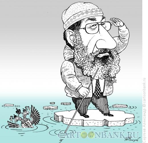 Карикатура: Чилингаров Артур, депутат, Сергеев Александр