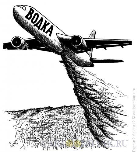 Карикатура: самолёт огнетушитель, Гурский Аркадий