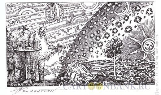 Карикатура: Окно в мир, Дергачёв Олег