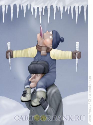 Карикатура: Сосульки, Попов Андрей