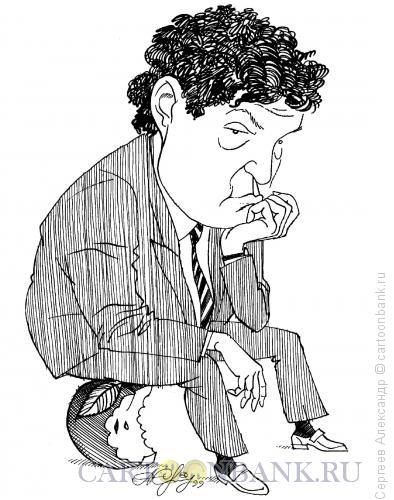 Карикатура: Явлинский Григорий, Яблоко, Сергеев Александр
