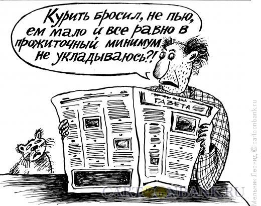 http://www.anekdot.ru/i/caricatures/normal/11/10/26/konomiya-bespolezna.jpg