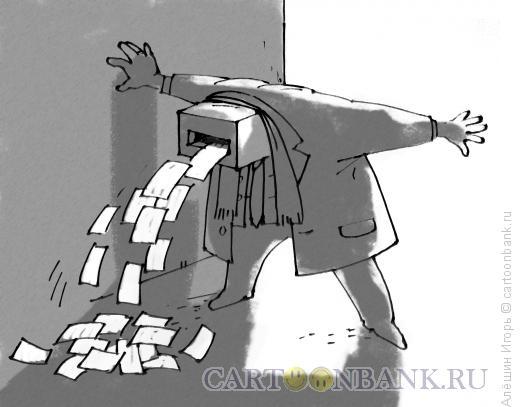 Карикатура: выбор сделан, Алёшин Игорь