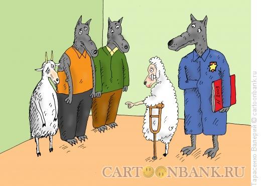 Карикатура: Опознание, Тарасенко Валерий