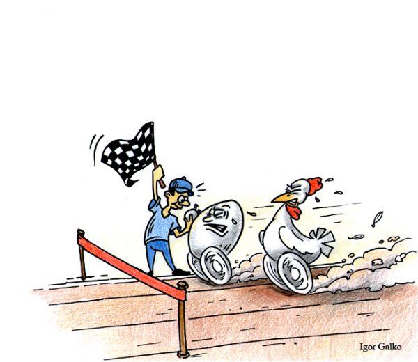Карикатура: кто первый?, IgorHalko