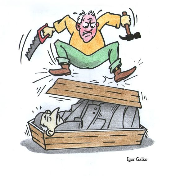 Карикатура: ошибка гробовщика, IgorHalko