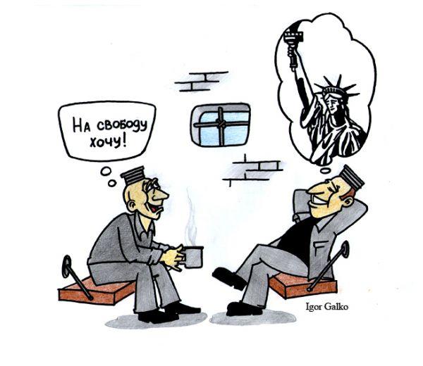Карикатура: свобода, IgorHalko