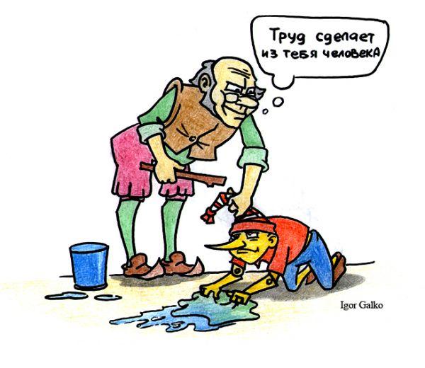 Карикатура: теория дарвина, IgorHalko